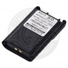 Two-Way Battery for Vertex/Yaesu
